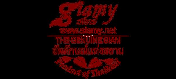 Siamy