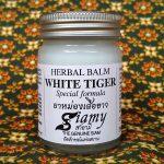 Herbal Balm SIAMY White Tiger